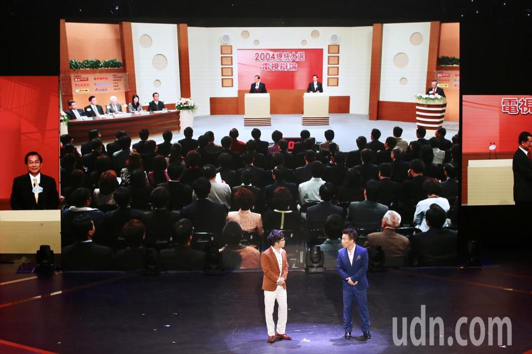 公共電視在國父紀念館舉辦「公視20 感謝有你」台慶晚會,郭子乾(右)與唐從聖(左...