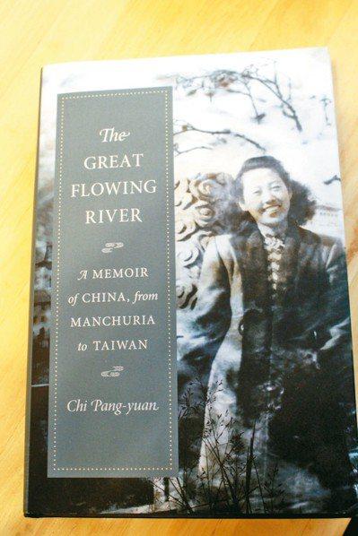 「巨流河」英文版的封面,是齊邦媛1946年於武漢大學拍攝的照片。那時是抗戰勝利後...