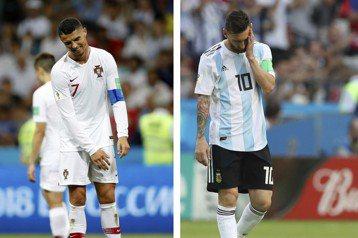 梅西、C羅攜手出局 世界盃看見世代交替