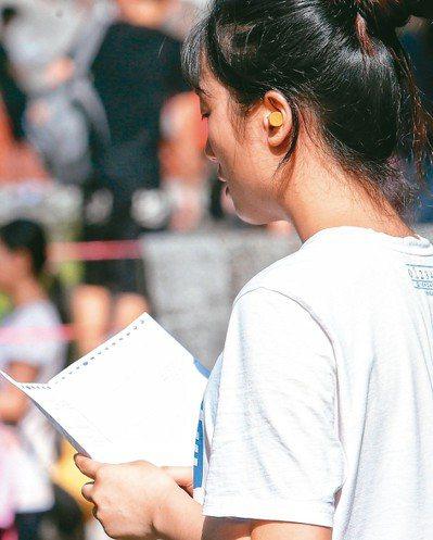 107學年度大學指考今天進入第一天,物理、化學、生物先登場,有考生戴上耳塞專心複習。 記者鄭清元/攝影