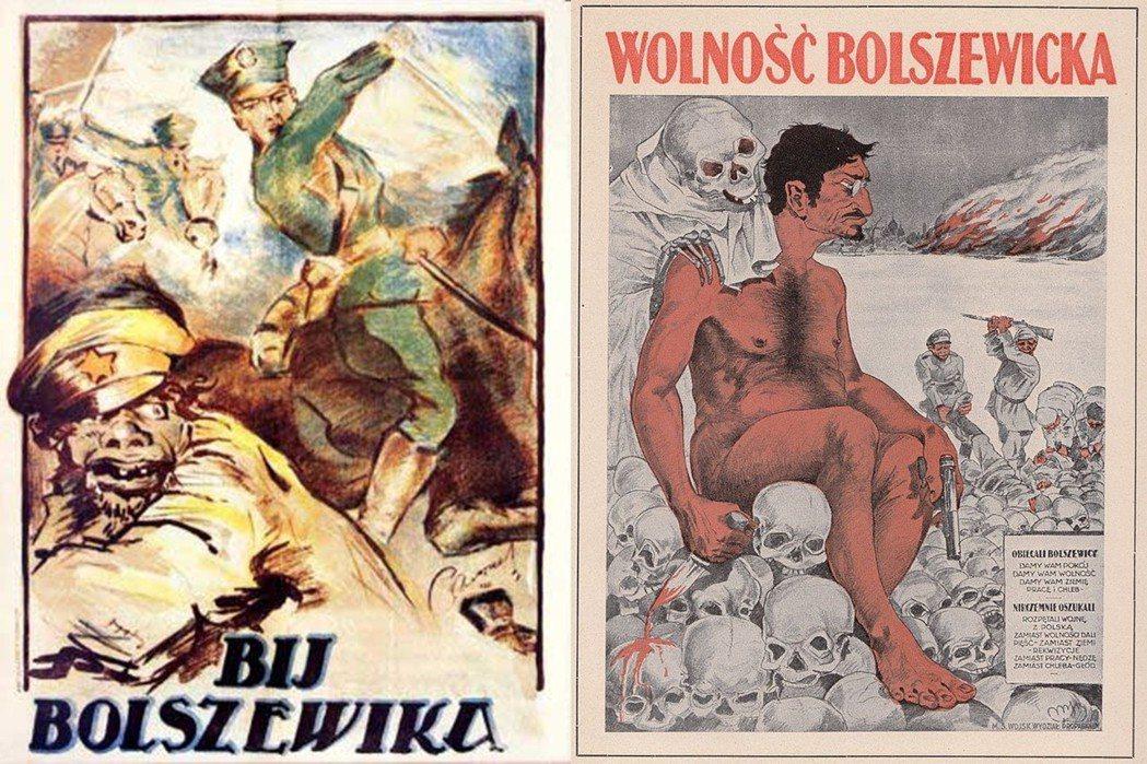 「反布爾什維克」的行動涉及更多層次,不僅限於軍人,而是與社會主義革命有關的全體。...