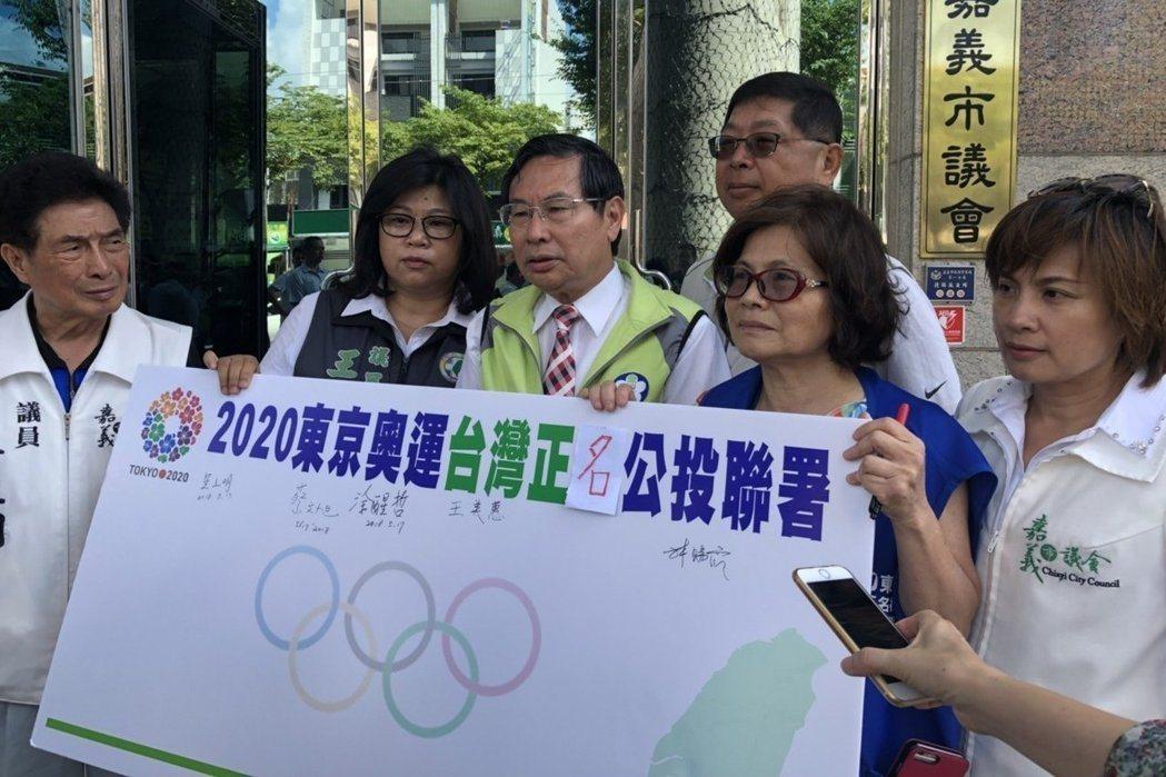 台灣奧運名人紀政領銜提出「你是否同意,以『台灣』(Taiwan)為全名申請參加所...
