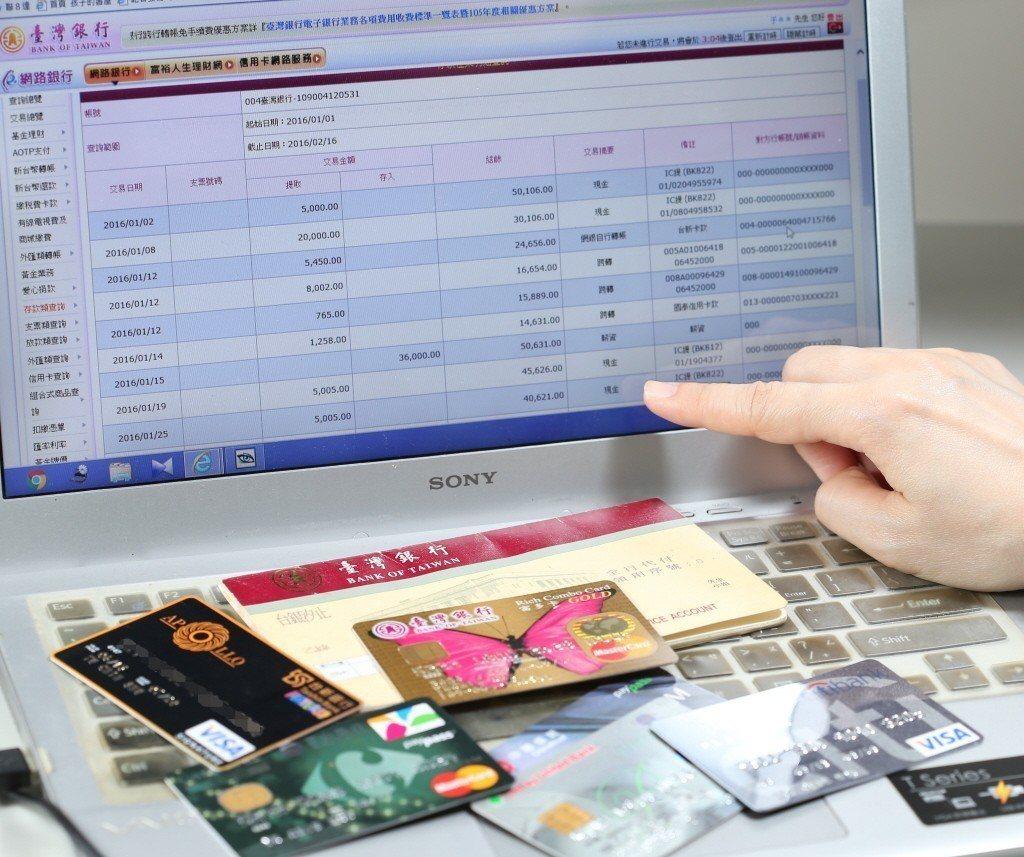 透過網銀換匯,免出門、還有匯率優惠。 圖/聯合報系資料照片