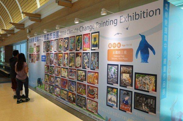 七八月暑期氣候變遷繪畫作品展熱烈開展,台灣學童氣候行動現身桃機。台灣永續能源研究...