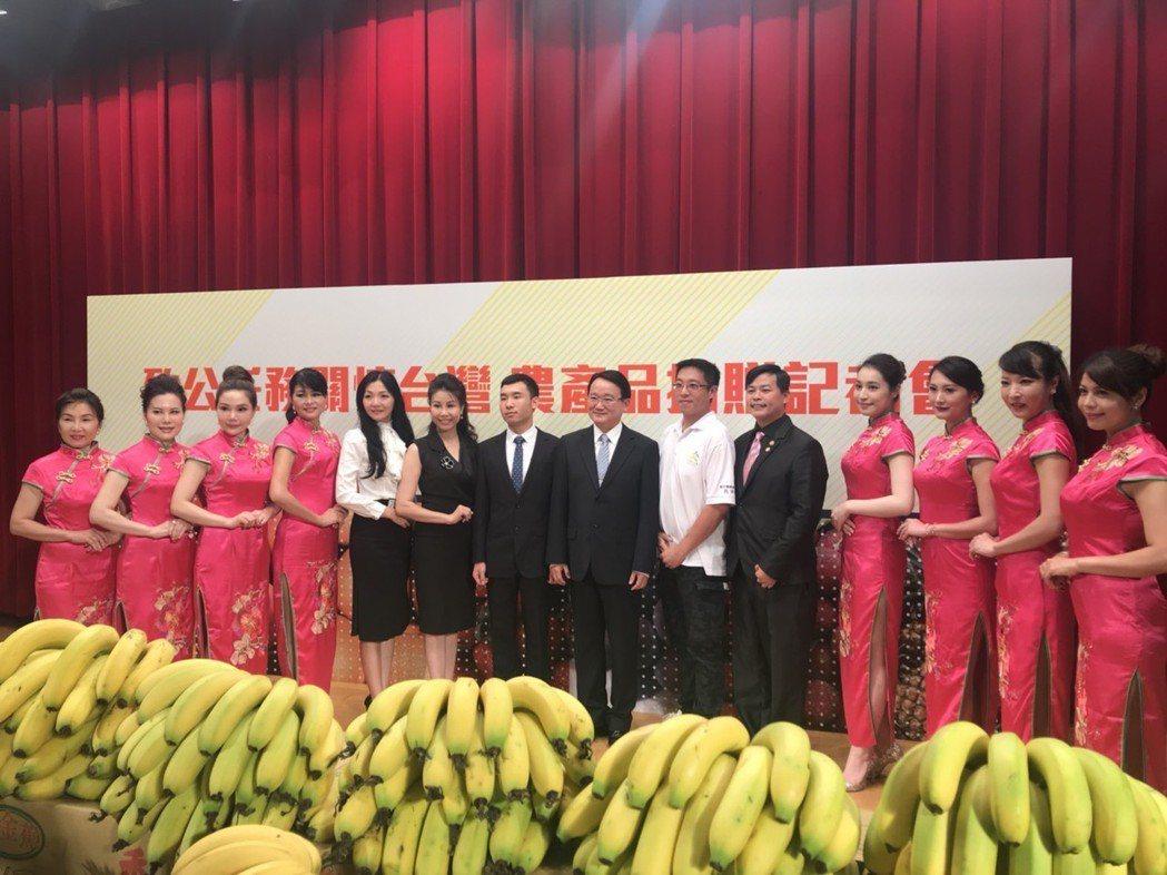 致公任務關懷台灣,農產品捐贈社福團體。致公黨/提供