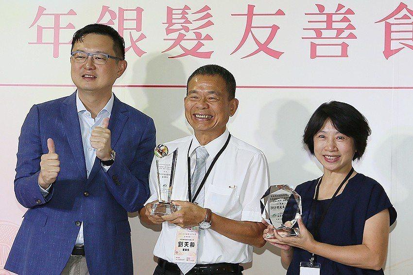 天和鮮物多項產品獲得「銀髮友善食品」,更獲得「金饌獎」、「特別獎」。 曹松清/攝...