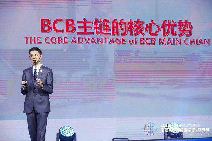 BCB數字資產支付公司致力於解決全球跨境支付、金融投資等障礙,不斷強化資產流通,...