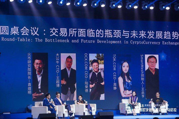 火幣研究院院長袁煜明等嘉賓踴躍發言,與現場人士分享其經驗與心得。 業者/提供