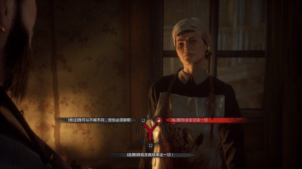遊戲沒有支援手動存檔功能,所以沒有辦法回到過去,重新選選項。