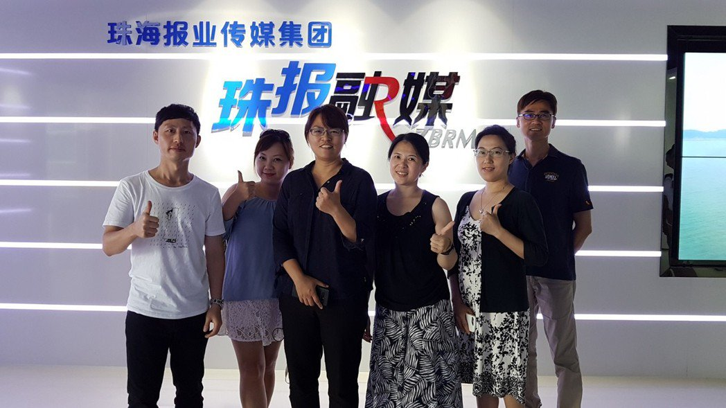 兩岸媒體團參訪珠海報業集團。 中華民國無店面零售商業同業公會/提供