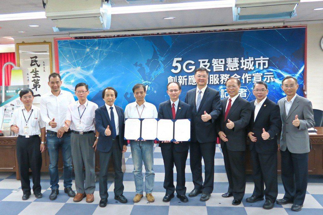 在北市副市長林欽榮(左四)及經濟部技術處處長羅達生的見證下,北市與中華電信就5G...