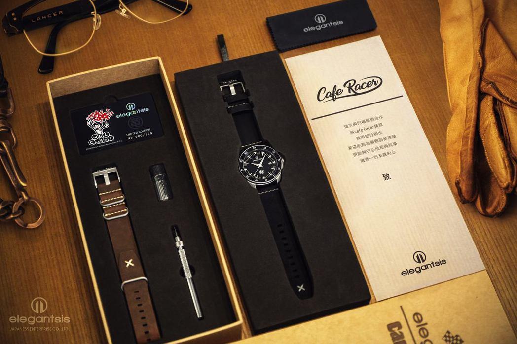 愛樂時鐘錶elegantsis與龍團合作推出「兒福聯盟限量聯名腕錶」開放預購中,...