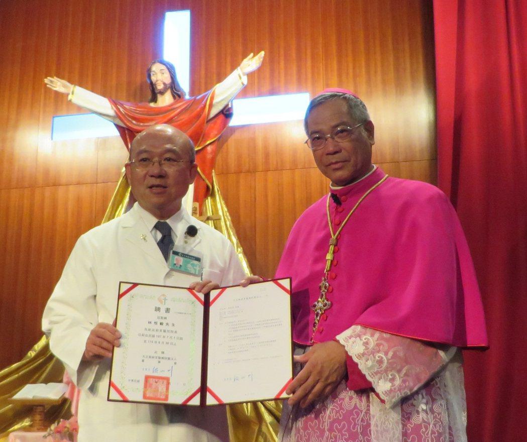 7月2日上午,耕莘醫院董事長洪山川總主教(右)頒贈聘書給林恒毅院長。