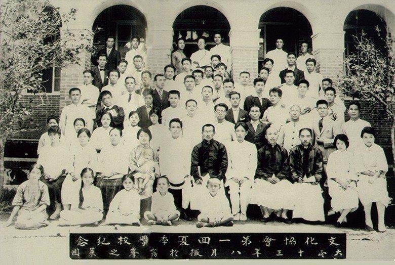 五桂樓是文化協會重要據點,1924 年用來舉辦夏季學校。 【圖・明台高中提供】
