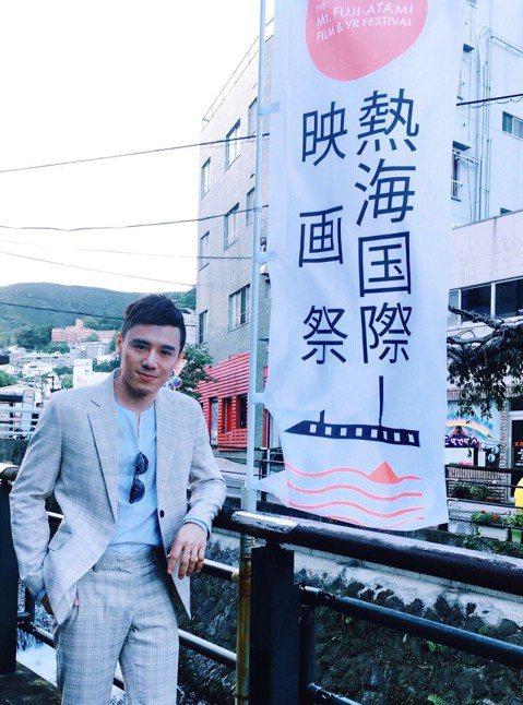 以「台北物語」爆紅的男星「Tony」邱志宇,上周獲邀赴日為首屆「熱海國際電影節」站台,獲主辦方超高規格接待,不僅與日本女團AKB48前成員板野友美、韓流天團「a.la.carte」等同台,更獲日本皇...