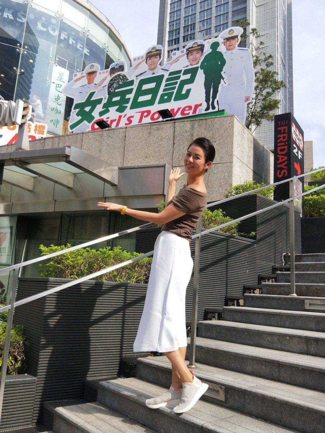 劉香慈多次演女兵,自曝命中帶「武曲」。圖/TVBS提供