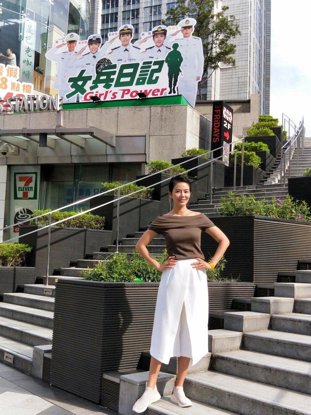 劉香慈最近勤跑「女兵日記」宣傳。圖/TVBS提供