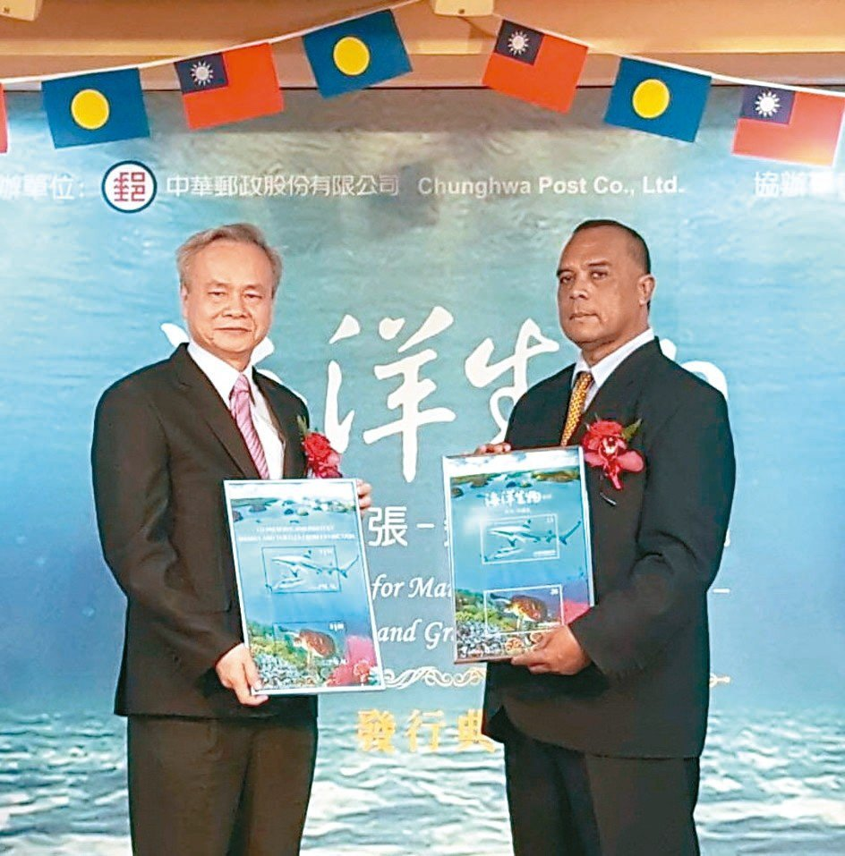 中華郵政總經理陳憲着(左),與帛琉郵政總長Timothy R. Sinsak合影...
