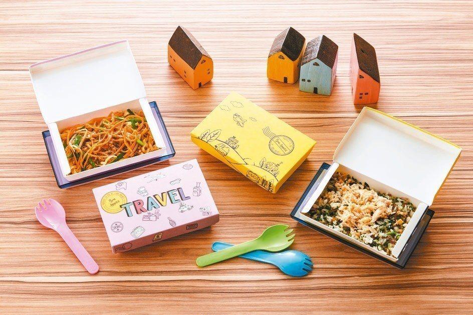 華航琉球航線環保餐盒7月起上線,同步推出香菇肉燥意麵、雞絲雪菜紫米飯等夏日新鮮輕...