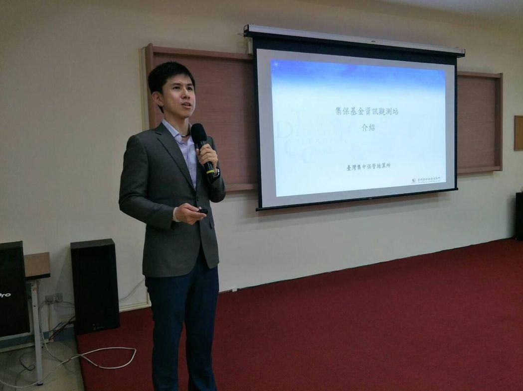 集保柯宗志表示,「集保基金資訊觀測站」提供最完整的基金資訊。