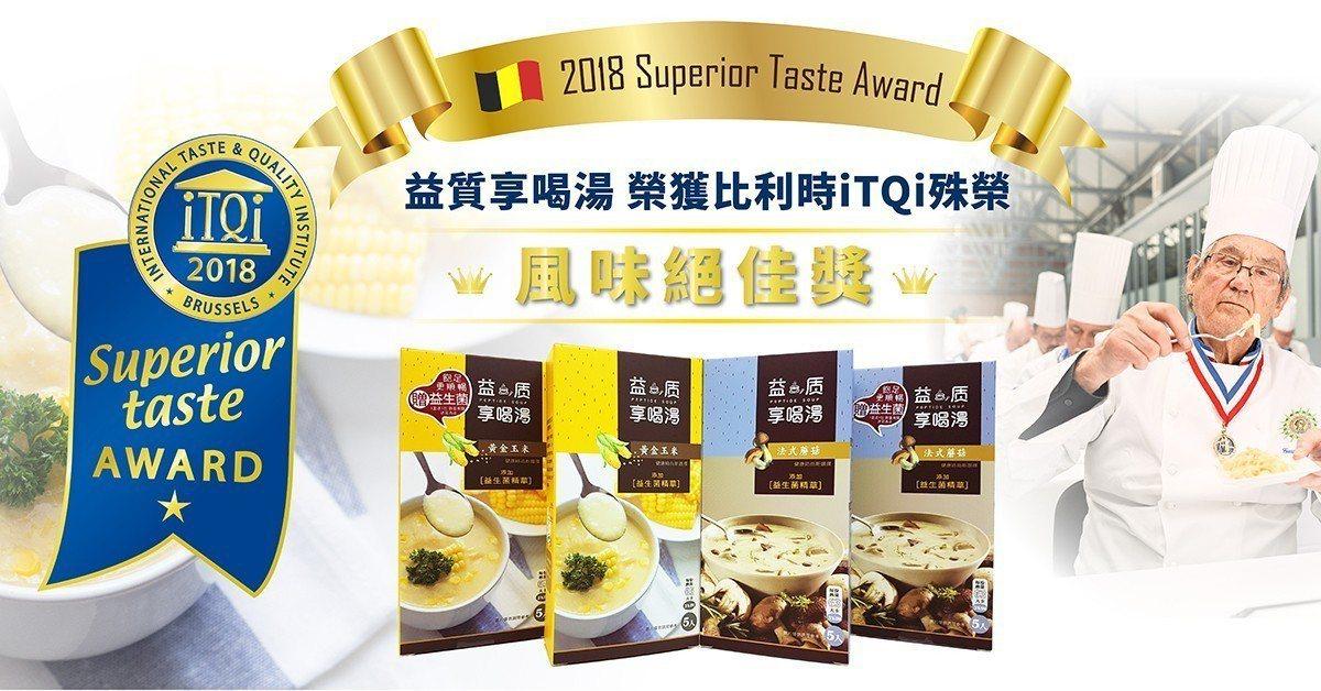 玉米濃湯及蘑菇濃湯口味雙雙榮獲風味絕佳獎肯定 圖/豐華生技 提供
