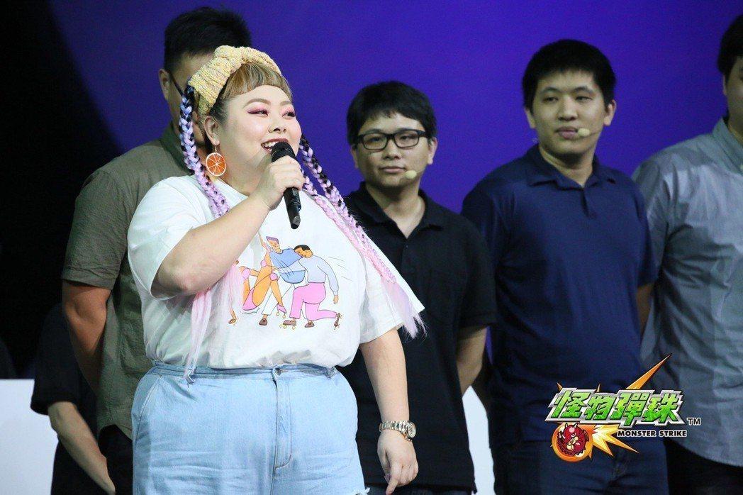 人氣搞笑女星渡邊直美出席日本「XFLAG PARK 2018」,同時宣布成為《怪...