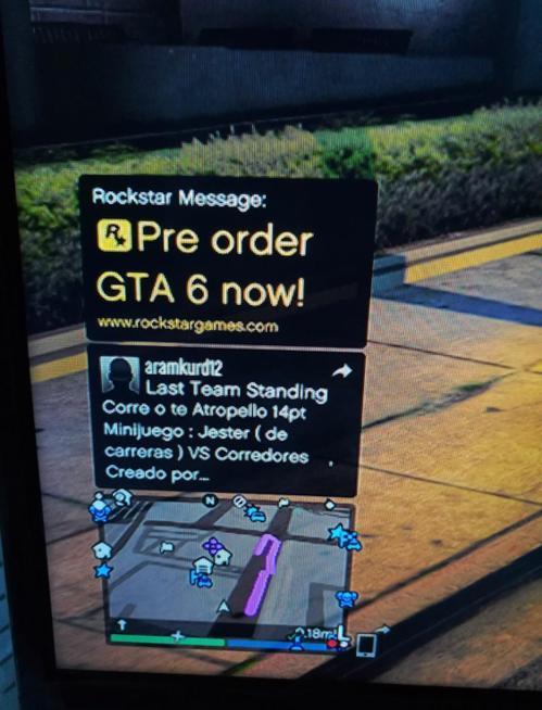 網友貼出GTA 6發售通知。