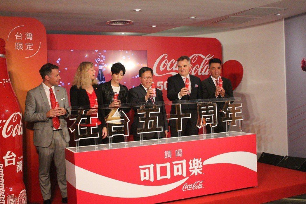 可口可樂在台50周年,邀請可口可樂高層與桃園市長鄭文璨、藝人Bii畢書盡一同站台...
