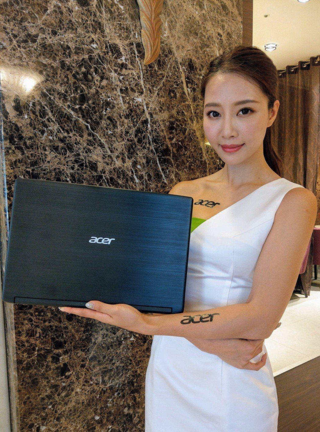 宏碁搭載Intel Optane記憶體技術的15.6吋霧面筆電Aspire 3將...