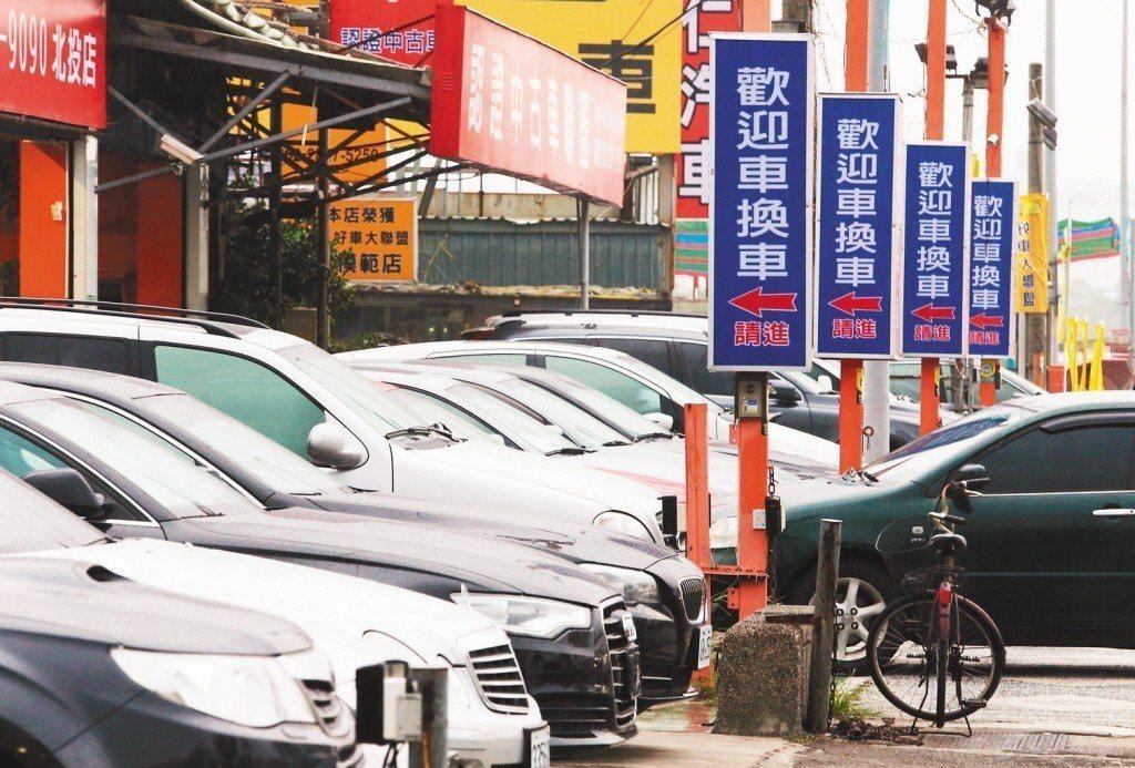 許多網友指出買車時經常遇到的問題,更提出空汙法修正案通過後購買中古車可能有風險。 聯合報系資料照