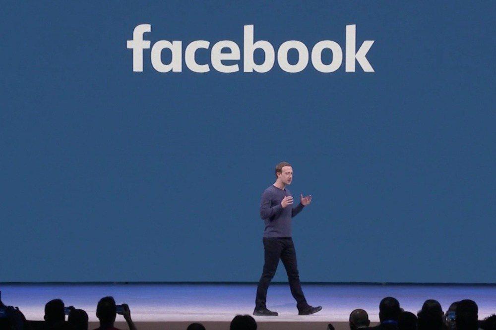 Facebook為61家科技廠商開特權 用戶個資通通看光光 | 社群網路 | 數位 | 聯合新聞網