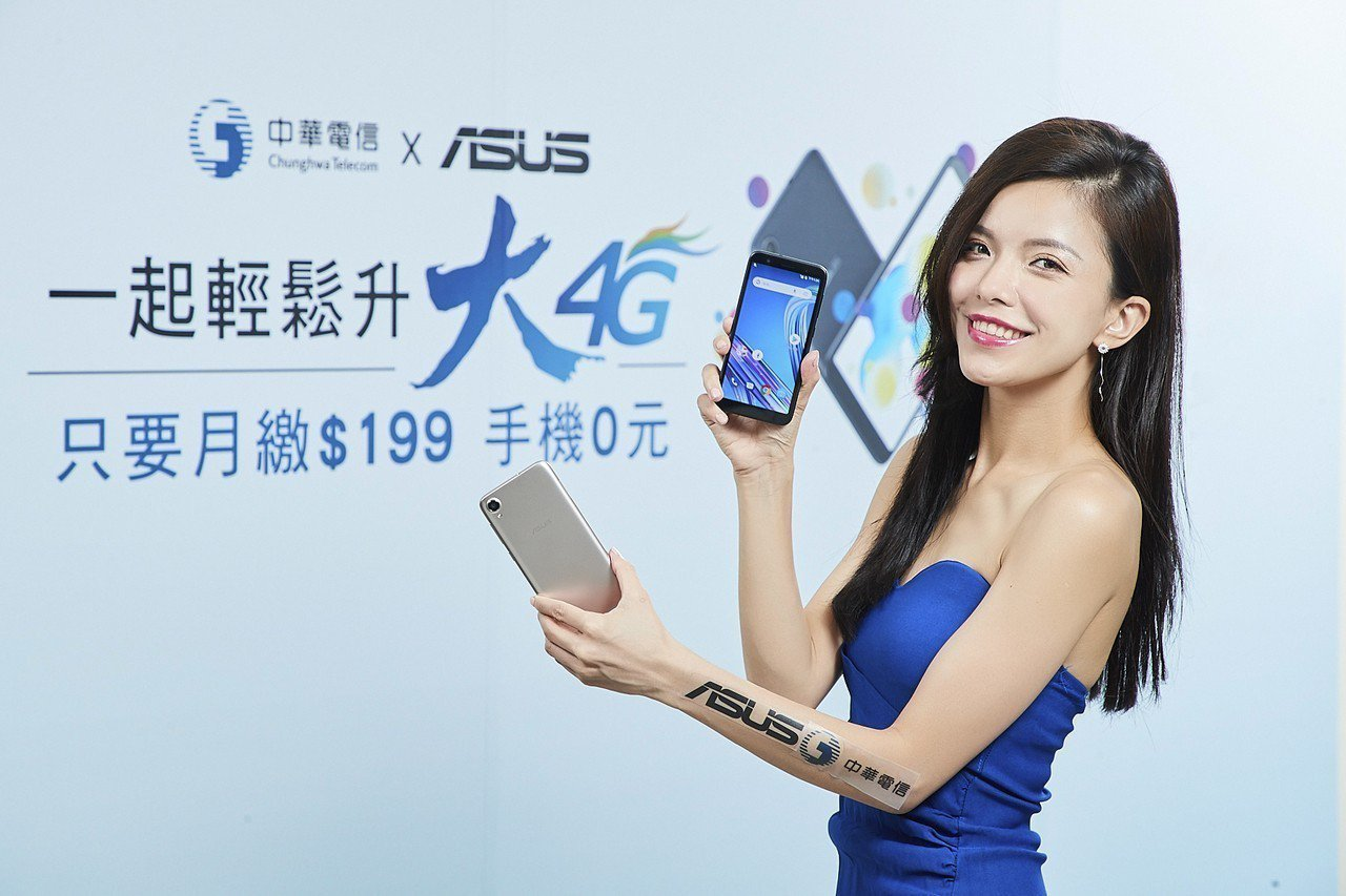 ASUS ZenFone Live (L1)是華碩最新的全螢幕美型機。圖/中華電...