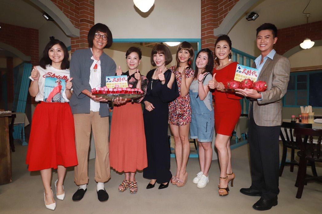 陳美鳳(中)率「大時代」演員們吃火龍果為戲造勢。圖/民視提供