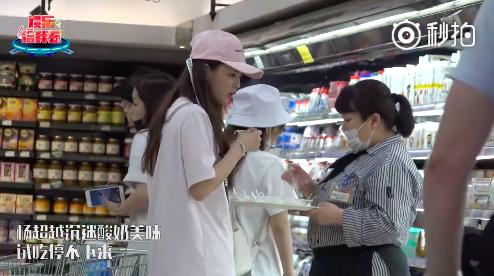 「火箭少女」逛超市被偷拍,楊超越試吃相當小心。圖/摘自微博