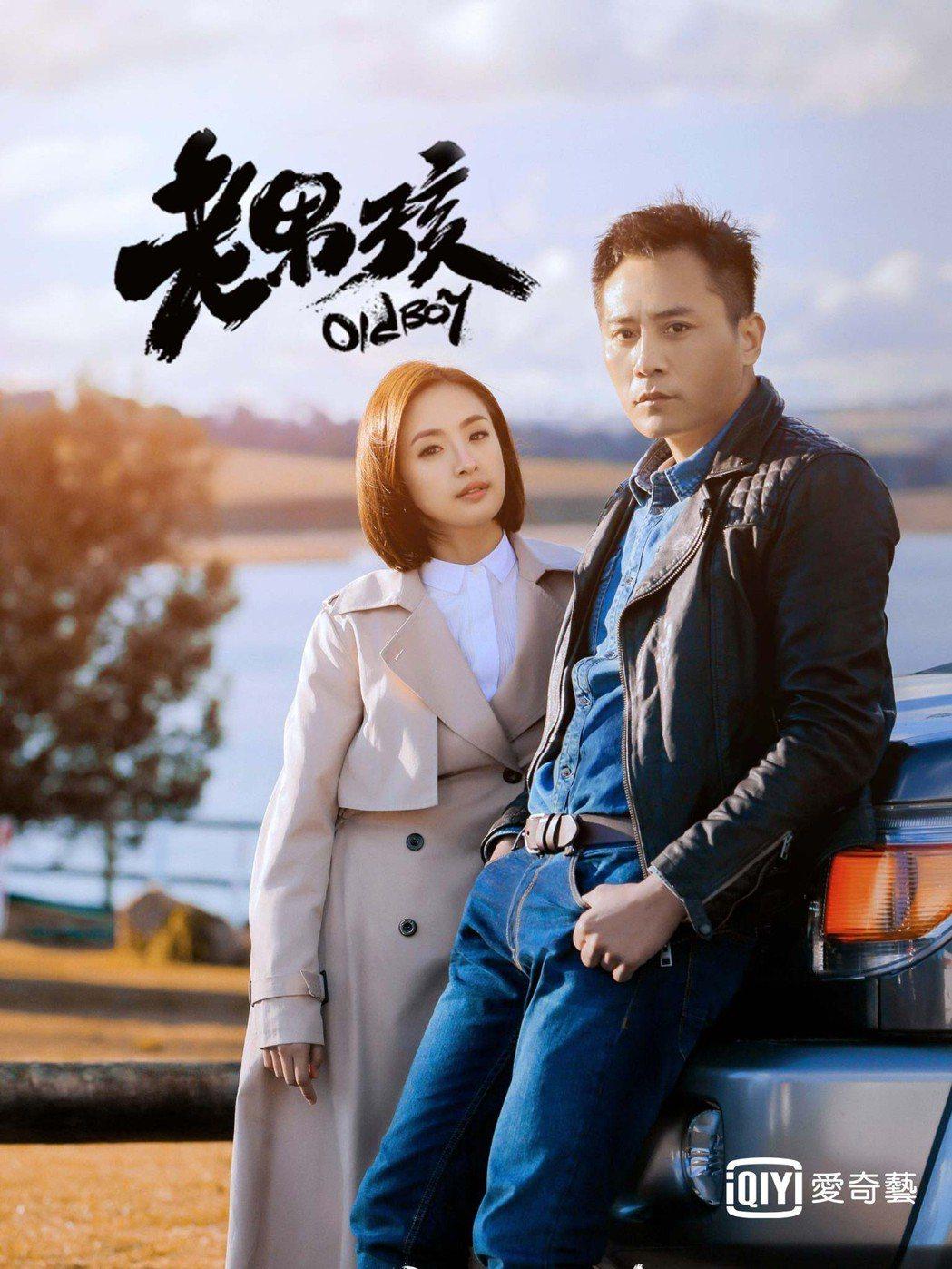 林依晨(左)和劉燁演出陸劇「老男孩」。圖/愛奇藝台灣站提供