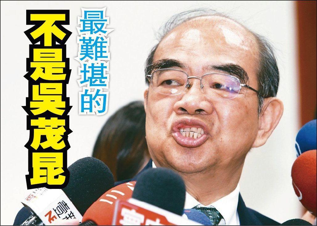 先前執政黨與「盟友」們對吳茂昆的肯定、聲援與辯護,如今都成為尷尬的紀錄。圖/聯合...