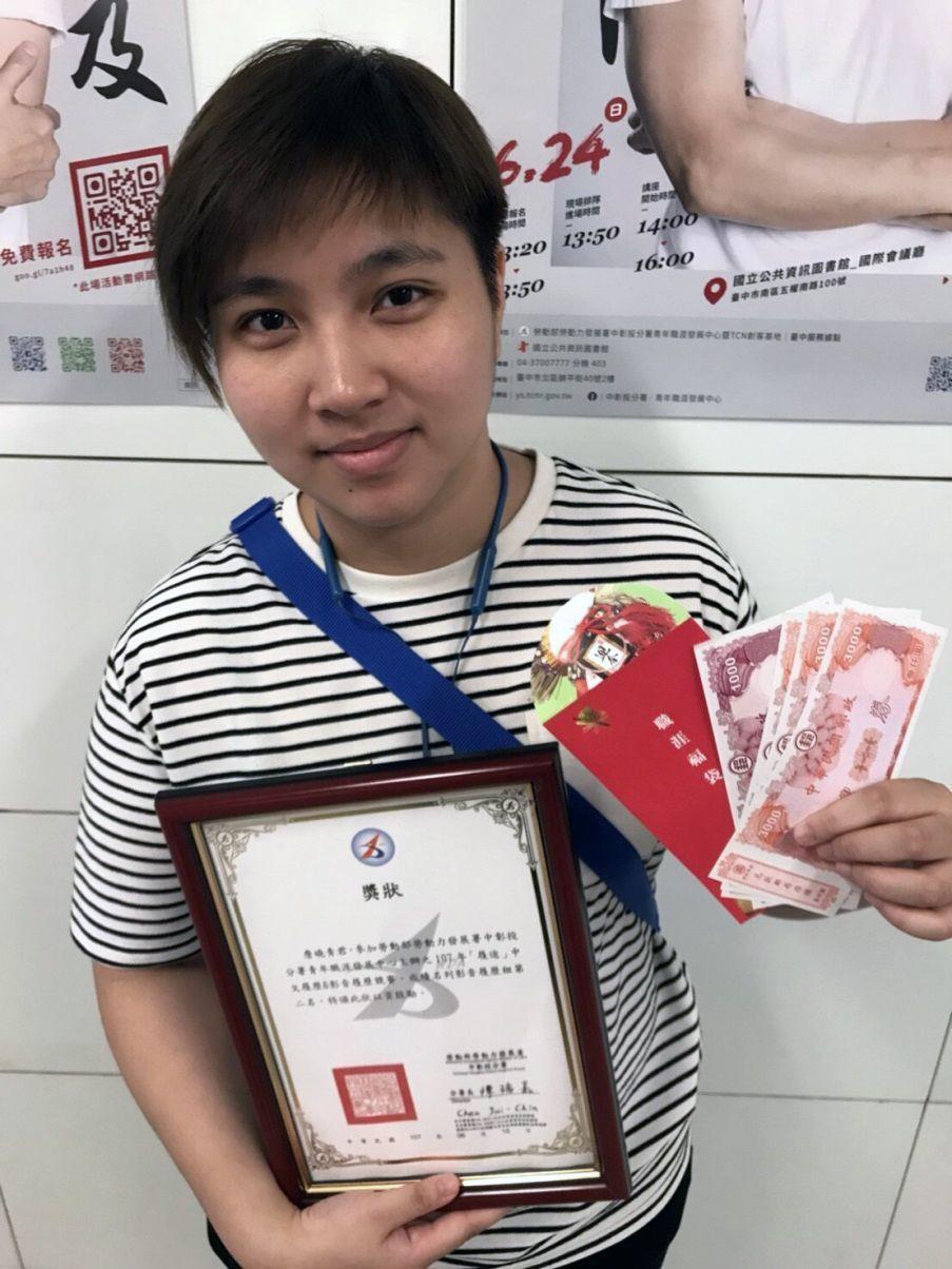 龍華科技大學多媒體與遊戲發展科學系3年級學生詹曉青,榮獲全國影音履歷組第二名殊榮...