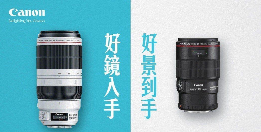 Canon配合暑假來襲,即日起至8月31日止推出EF系列鏡頭促銷活動。 台灣佳能...