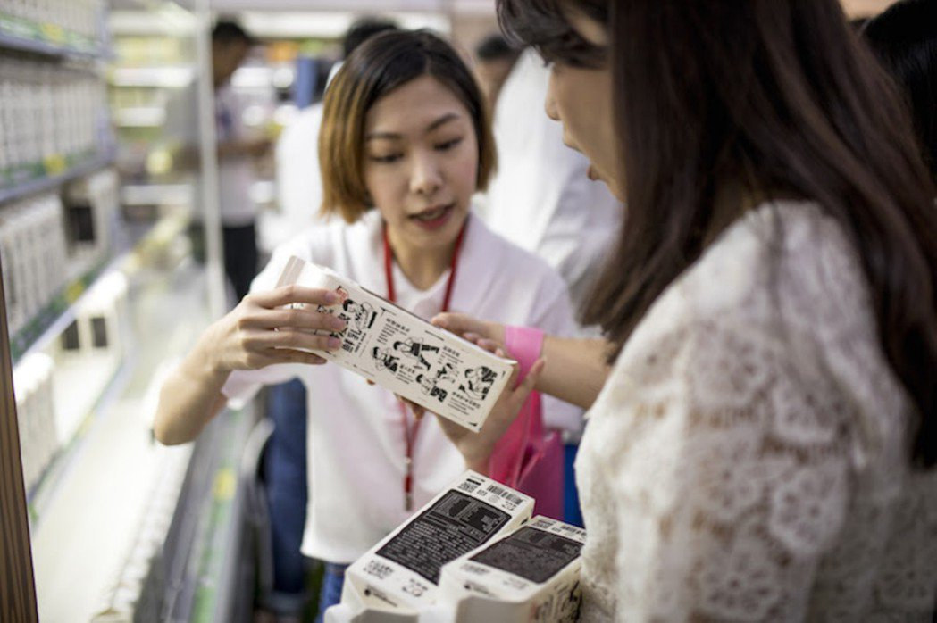 家樂福推出限時優惠,力挺台灣在地高優質鮮乳「鮮乳坊許慶良鮮乳」。 圖/鮮...
