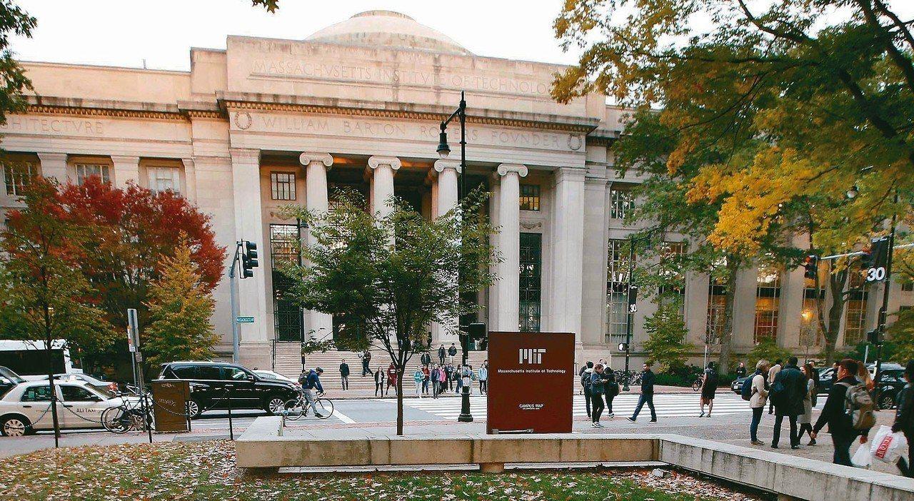 圖為麻省理工學院。 美聯社