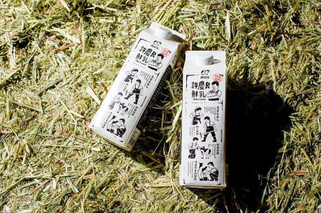 由本土插畫家良根所設計的許慶良鮮乳,復古風格更顯台味。 業者/提供