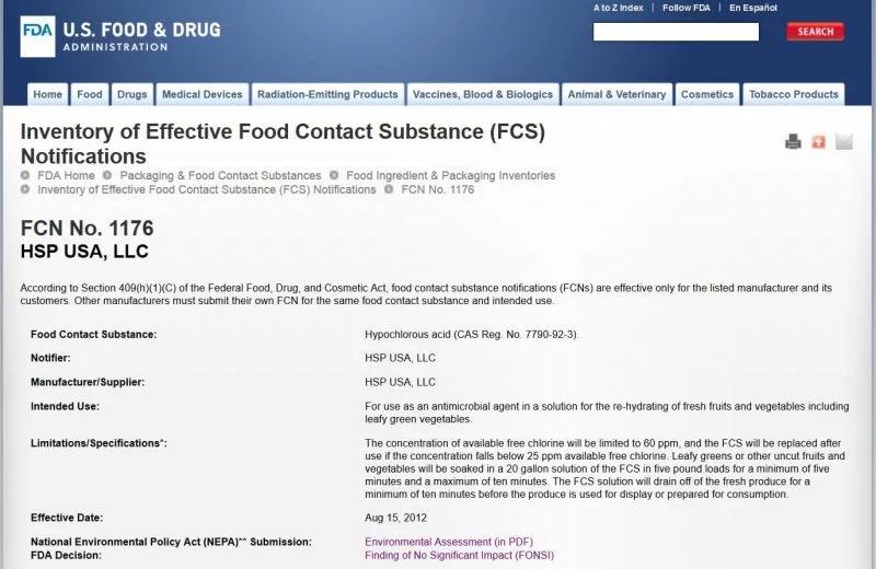 美國食品藥品監督管理局FDA公告之截圖 圖片提供/MedPartner 美的好朋...