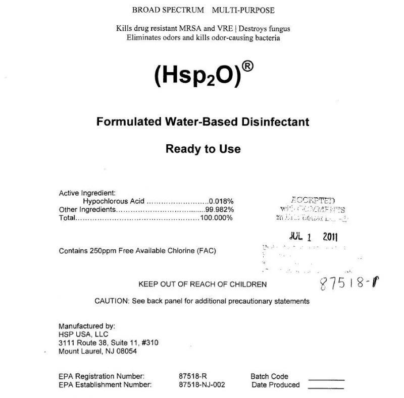美國環保局EPA 註冊文件截取-1 圖片提供/MedPartner 美的好朋友