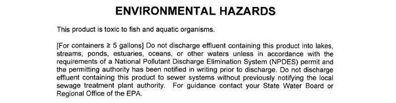 美國環保局EPA 註冊文件截取-3 圖片提供/MedPartner 美的好朋友