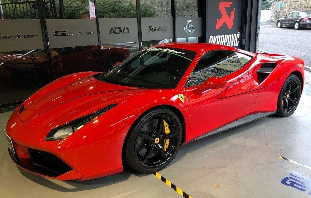 Ferrari F488。