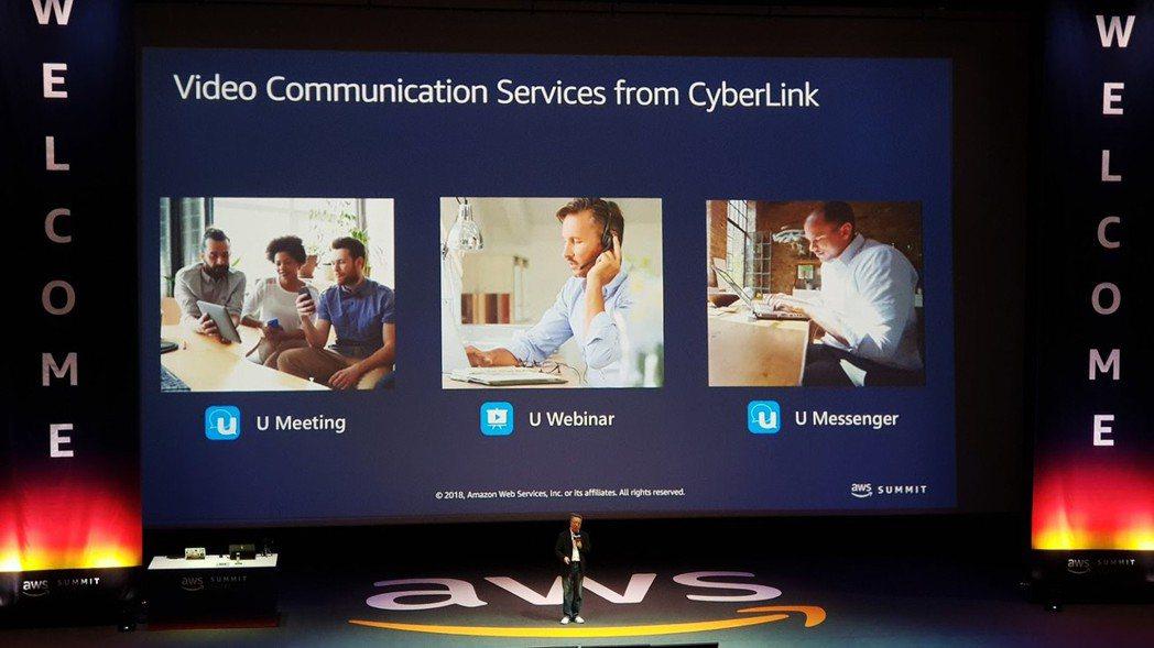 AWS Summit台北高峰會為亞馬遜網路服務公司(Amazon Web Ser...