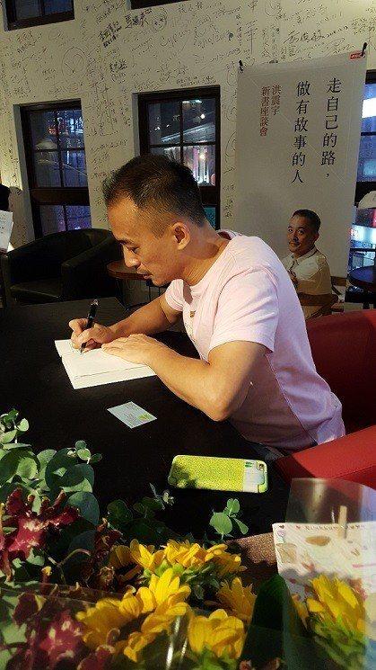 洪震宇老師新書座談會。 澄意文創/提供