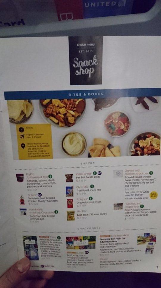 機上有一些可以付費購買的餐點 圖文來自於:TripPlus