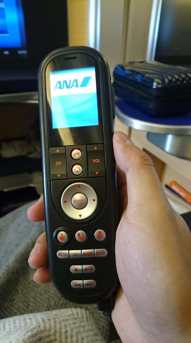 很熟悉的感覺,國泰航空也是用這款的遙控器 圖文來自於:TripPlus