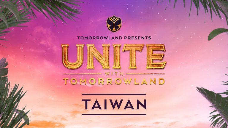 圖/Tomorrowland粉絲專頁